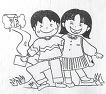 상록야학 - 2001년도 신입교사 교육 자료집