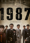 [미디어 세상]'1987' 이후 한국 언론엔 무슨 일이