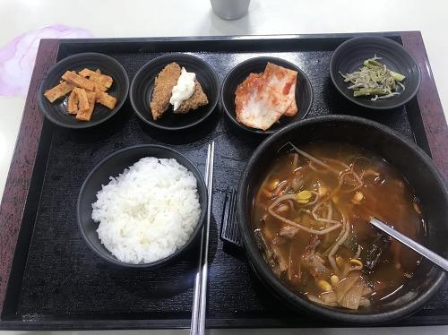 군위휴게소 한우소고기국밥