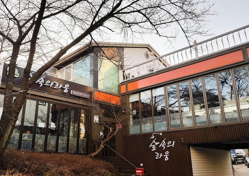 [주말 맛집팀방] 부찬 송내 맛집이라는 '숲속의 라움'