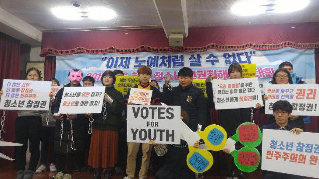 지금 여기의 청소년 인권 침해를 말하다 ― 서울 학생 청소년 인권침해 증언대회