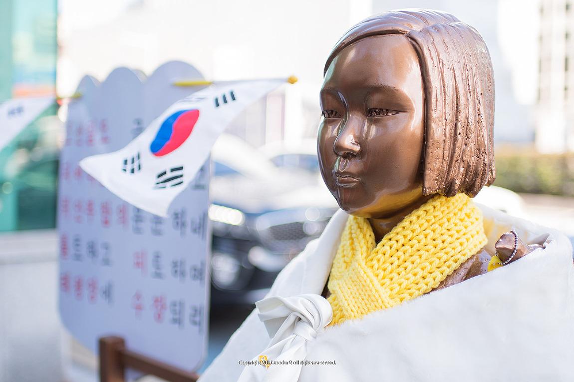 부산 '평화의 소녀상'