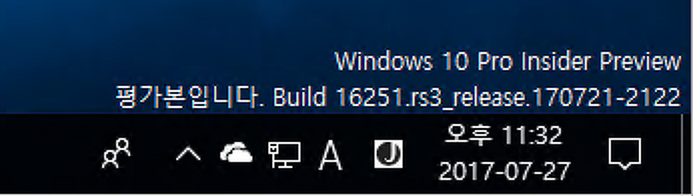 윈도우 10 인사이더 프리뷰 16251