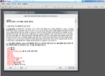 PDF뷰어 선택, PDF화일 쉽고 빠르게 볼수 있는 프로그램은?