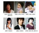 뮤지컬 사랑에 관한 다섯개의 소묘 관람 후기 - 윤당아트홀/맥스티켓 예매