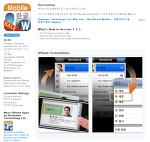 이젠 명함관리를 쉽게 하자.. 아이폰 명함 인식 어플리케이션 WorldCard Mobile