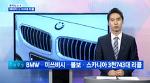 [매일경제TV] 투자뉴스 TOP5_권혁중 평론가