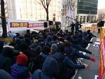 [박대성] 티브로드 비정규직 노동자들의 투쟁