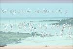 3박 4일 유유자적 제주여행 마지막 날 - 성산일출봉, 김녕해수욕장, 집에오는 길