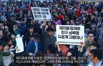 대선후보 3차토론, 파렴치범 홍준표의 사퇴를 촉구하다
