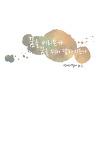 장미와 찔레 (전자책, 이미지 무료배포)