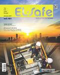 월간 EL-Safe 2017년 1월호