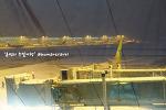 [휴먼의 주말여행] 첫 번째 비행(1) - 나리타 그리고 동경 근교로... -