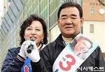 박성범 신은경 아나운서 근황