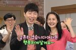 해피투게더 20분 출연에 '김가연쇼'라 비난하는 옹졸함