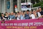 MBC 뉴스, 정권의 개의 민낯