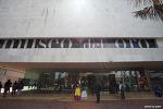 [콜롬비아 보고타 여행] 엘 도라도의 전설, 황금박물관(Museo del Ore)