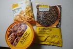 이마트 노브랜드 초코칩 쿠키, 초코링 시리얼, 핫베이컨칩