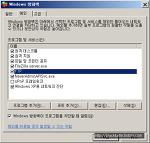 윈도우즈XP에서 파일질라 파일 서버 만들 때, 주의 사항 / RDP 주의 사항