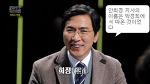 안희정 이름 박정희에서 땄다고 박정희는 아니다. 안희정 충남지사 이래서는 차기도 어렵다.
