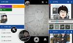 스케치 움짤 - 움직이는 사진 GIF 만들기 앱(어플)