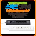 진흥전기 스마트 멀티탭 대기전력 자동차단 USB 2포트 사무실 멀티콘센트 스마트폰 충전