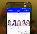 아이오아이 T전화 테마 출시 상징적 의미는?