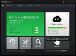 [안랩 소식] V3 Lite 프리뷰 오픈