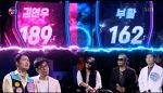 판타스틱 듀오, 판듀 시즌2. 김연우VS부활. 12회. 0618일