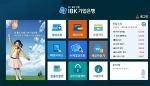 윈도우10 추천앱 IBK 기업은행 윈도우앱으로 편하게 사용하기