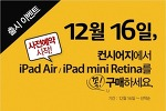 [태블릿PC] iPad AIR WiFi only