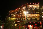 161022 - 지우펀, 융캉제