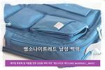 """캐주얼 복장에 잘 어울릴 만한 남성용 백팩 추천 """"쌤소나이트 레드(CINIS BACKPACK L _NAVY)"""""""
