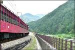 ( 분천-철암) 백두대간협곡열차 (V-Train )
