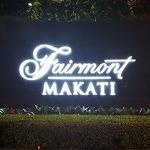 [필리핀 자유여행]마닐라 마카티 숙소 추천, 호텔 페어몬트 마카티 (Fairmont Makati)