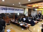 [20161216] 더불어민주당 강북을지역위원회 당원 송년모임