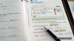 구몬학습, 일본어 배우기.