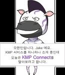 [KMP Connect] 동영상을 즐기는 또 하나의 방법!!
