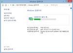 Windows7 : 윈도우7 업데이트 검색속도 개선 핫픽스!