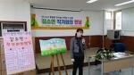 김소연 작가와의 만남~ (봉림동 한마을 한책읽기)