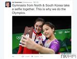 남북 선수 셀카 후폭풍 논란에 러시아 전문가 일침