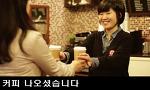 """[한글 사랑해]  """"커피 나오셨습니다.""""는 커피에게 존대하는 말"""