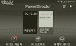 무료 영상편집프로그램 스마트폰 pc 모두 파워디렉터