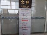 중국 공항 비지니스 라운지 실망한 후기