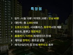 김포 풍무 한화꿈에그린유로메트로 아파트 분양정보