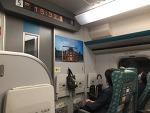 5. 대만 고속철도 타고 타오위안 국제공항으로