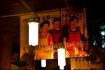 (서울여행) 남대문 시장 그리고 칼국수,보리밥 찰밥은 덤
