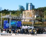 i seoul u 2주년 시민축제, 생생한 현장 스케치