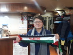 With Palestine and Korea for Peace