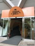 경치좋고, 전망좋은 워커힐 호텔의 피자맛집 피자힐